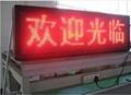 LED幻彩外露字 5