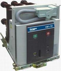 VS1-12 型户内高压真空断路器