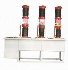 ZW7-40.5,ZW7户外高压真空断路器