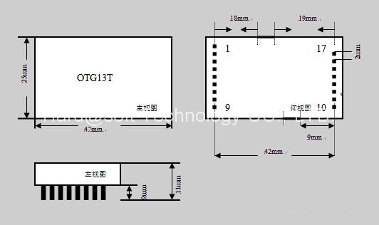 U盤 MP3/WMA音頻播放解碼板(OTG13T) 4