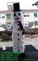 欢乐谷卡通服装雪人