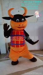 欢乐谷卡通牛服装