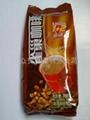 深圳咖啡机租赁*品牌原料供应 3
