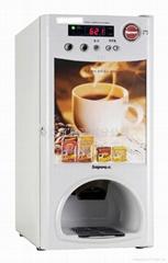 深圳自动投币咖啡机租售