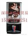 深圳投币咖啡机价格