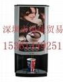 深圳咖啡机出租