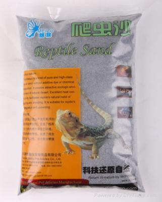 Reptile Sand 3