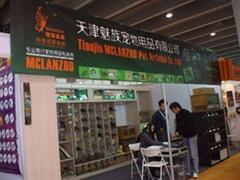Tianjin Meizu Pet Articles Co., Ltd