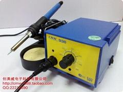 日本機芯 創美威CMW936防靜電焊台