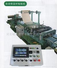 彩钢板保温材料自动粘贴机