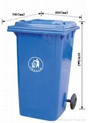 加厚型250L可移動塑料垃圾桶