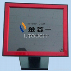 Desktop Touch Monitor