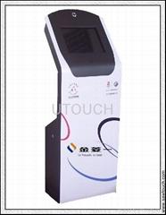 Coin acceptance kiosk