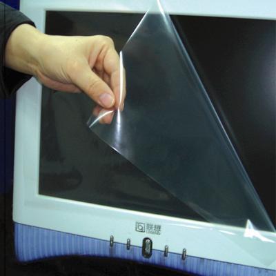 筆記本屏幕保護膜 1