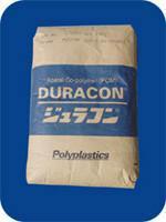 供應POM塑膠原料.F20-02、F20-03 、
