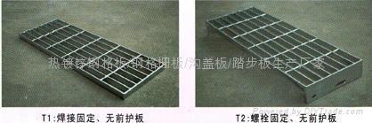 踏步板 T1  T2 1
