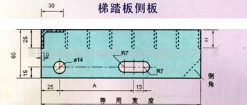 踏步板 T1  T2 3