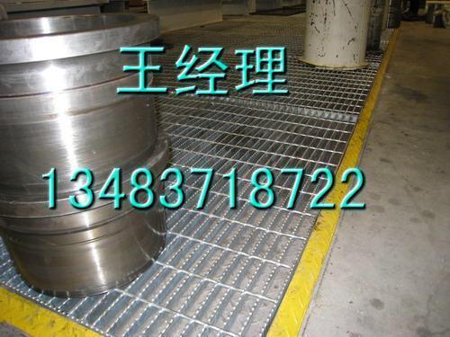 镀锌网格板平台 2