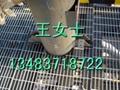 镀锌网格板平台 1