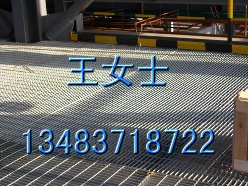 镀锌网格板平台 3