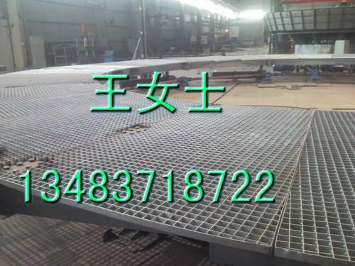 镀锌网格板平台 5