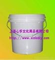 上海心樂供應丙烯顏料 4