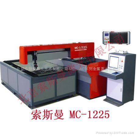 金属激光切割机 钣金激光切割机 不锈钢激光切割机 1