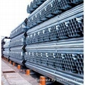 erw galvanized steel tube
