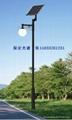太陽能路燈之新農村建設15W太