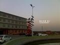 邯鄲太陽能路燈