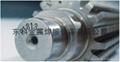 10W20W50W光纖激光打標機 3