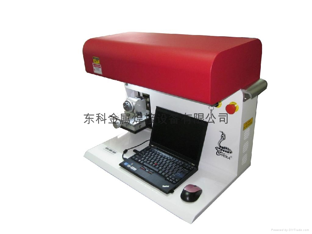 Jewelry Laser Marking Machine Dklm 10 20 50 Doke