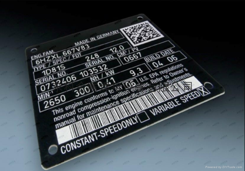 序列大標籤激光打標機 1