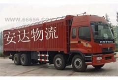 广州到东营货运专线辐射周边城市业务