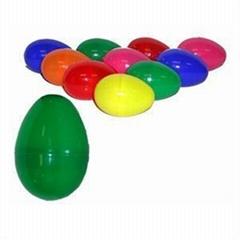 Egg-shaped plastic toy capsule