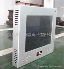 供应特价8.4寸白色五金外壳液晶广告机