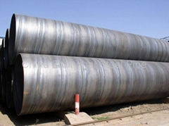 sprial carbon steel pipe