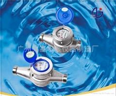 耐腐蝕不鏽鋼水表LXS-40E