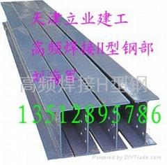 高频焊接H型钢450*200*6*10