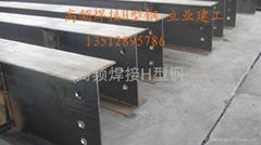 高频焊接薄壁H型钢H200*150*6*8