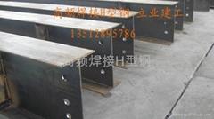 内蒙古高频焊接薄壁H型钢供应