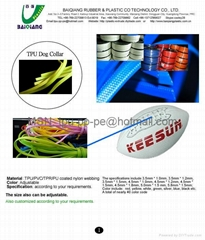 TPE composite lace - TPR composite lace for football or rugby