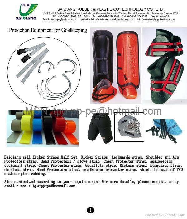 protection equipment accessories goalkeeper kicker strap