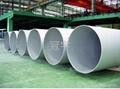 316L不鏽鋼管現貨大量供應 1