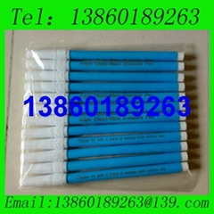 water soluble pen