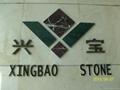 金沙黃石材板材荒料路邊石 3