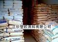 供應大韓油化尼龍66塑膠原料 1