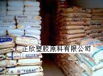 供應大韓油化尼龍66塑膠原料