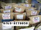 供应德国拜耳LCP;KV1-9221塑胶原料