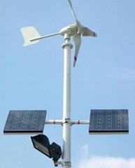 1000W Off-grid wind turbine